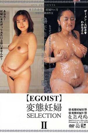 DEO-02 - Japanese Pregnant Porn Japan Pregnant Asians Porn Asian Pregnant Sex
