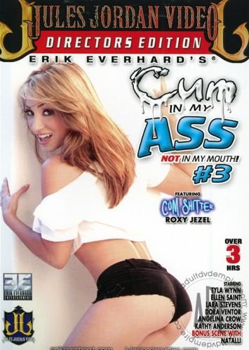 Cum In My Ass Not In My Mouth 3