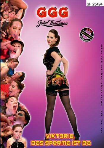 Viktoria the Sperm is Here (2014)