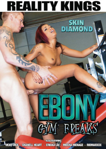 Ebony Gym Freaks (2018)