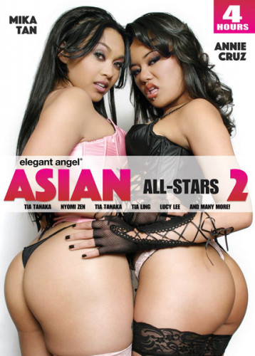 Asian All Stars vol 2 (2018)