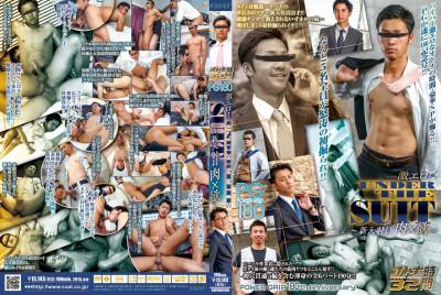 Power Grip vol.180 - Under The Suit