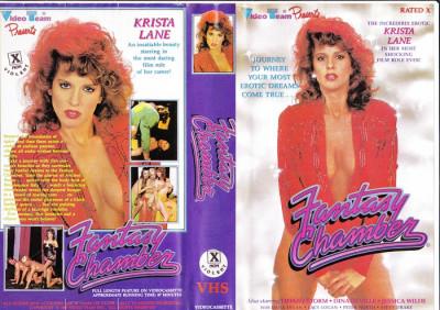 Fantasy Chamber (1987)