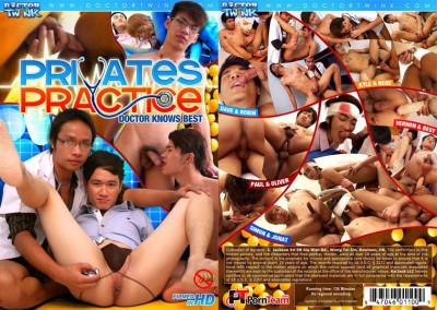 Description Privates Practice