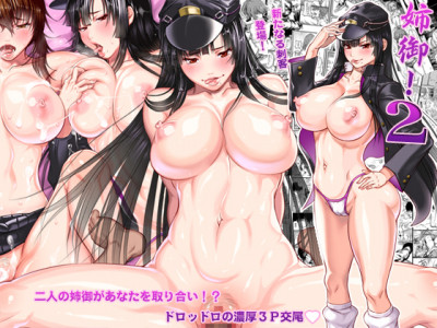 Kuro's Collection Vol. 2