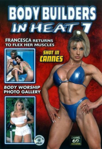Bodybuilders In Heat #7