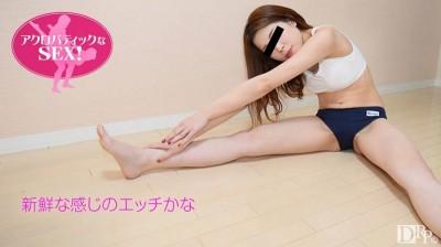 Description Mirei Sawamura
