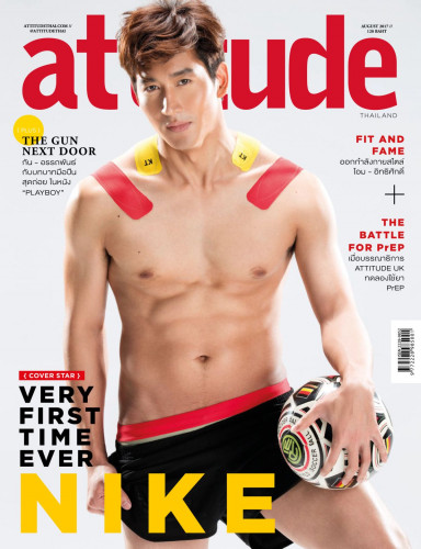 Attitude August 2017