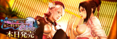 Description Honey Select vol 3