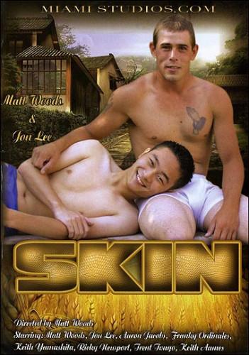 Interracial Skin - Matt Woods, Jon Lee, Aaron Jacobs