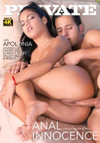 ass fucking anal sex (Anal Innocence (2017)).