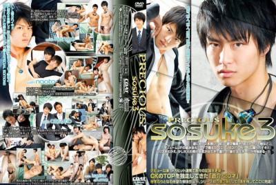 Precious Sosuke Vol.3