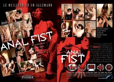 Anal Fist (2007)