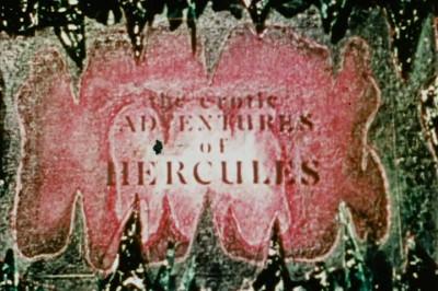Erotic Adventures of Hercules (1971)