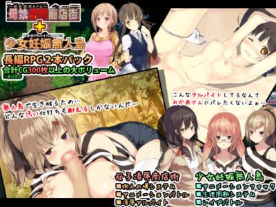X Nowhere Isle ~ Violation RPG Pack-new hentai games
