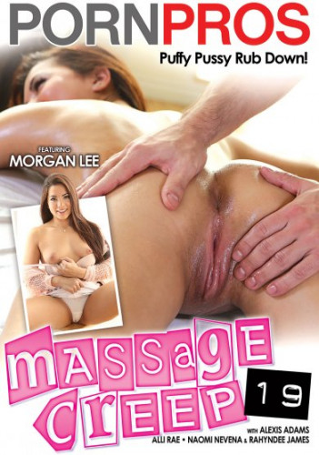 Massage Creep 19 (2015)
