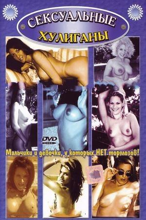 Description Sex Offenders vol.4(1998)