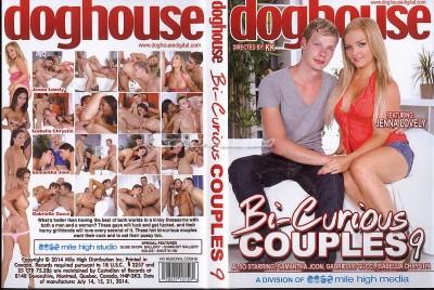 Bi Curious Couples # 9 -03