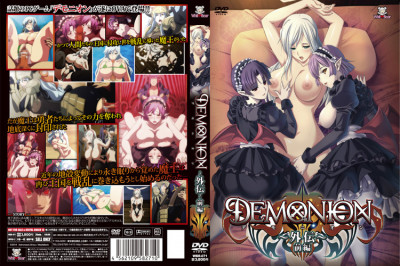 Demonion ~ Gaiden Ep. 1