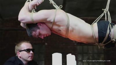Unsubmissive Prisoner