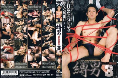Bakudan - Tied-Up Men 3