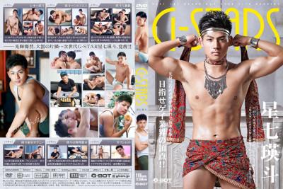 G-Bot - G-stars -  Eito Hoshina