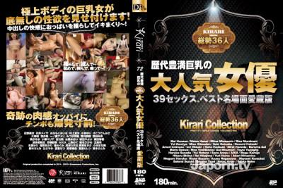 Kirari 72 - Yui Hatano, Maria Ozawa, Satomi Suzuki (Mugen Entertainment)