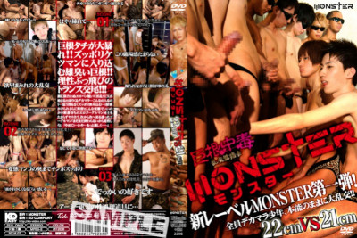 Monster Big Cock Addiction (2016)