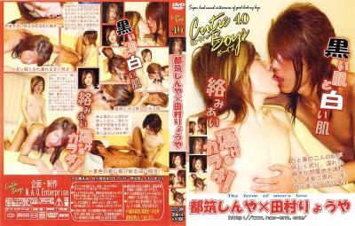 Cutie Boys 40 - Tsuzuki & Tamura