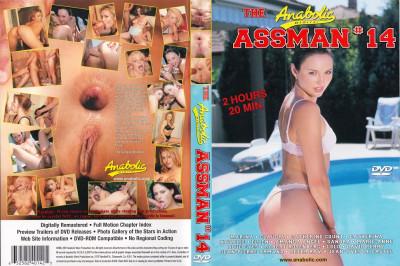 Assman Part 14 (2000)