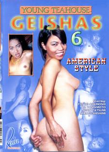 Young Teahouse Geishas 06