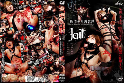 Jail - Training of Boys