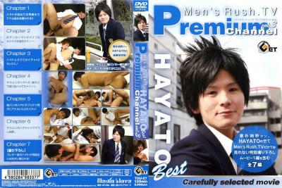 Description Premium Channel Vol.03 - Hayato Best