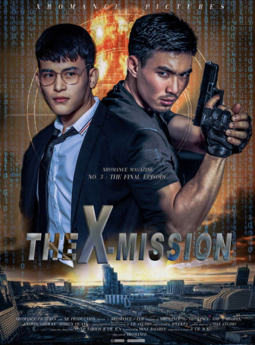Xromance No 3 - The X-Mission
