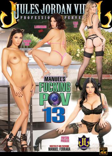Manuel's Fucking POV vol 13 (2019)