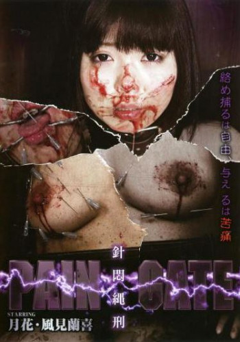 Extreme Asian Torture - DDSC-021