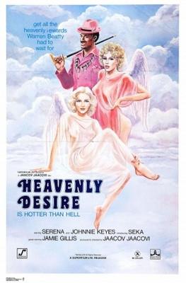 Heavenly Desire