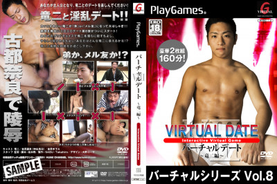 Description Games - Virtual Date Part 8 (Disc 2) 480p