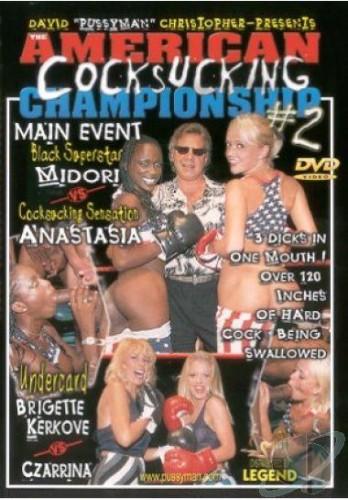 American Cocksucking Championship # 2