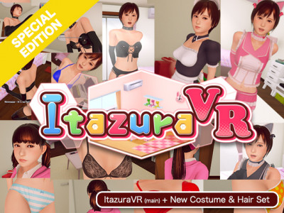 Description Itazura Vr Special Edition Ver.1.12
