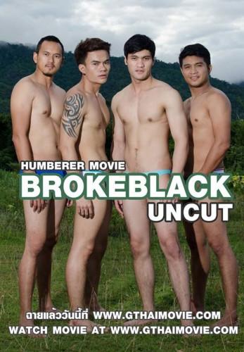 Humberer - Brokeblack Uncut - 2016