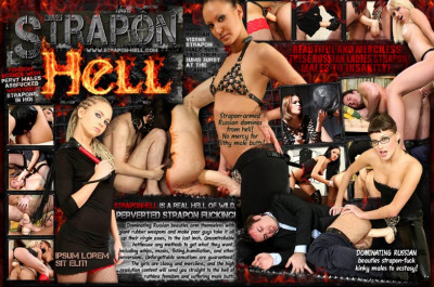 Pack — Strapon-Hell
