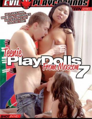 Teenie PlayDolls From Moscow vol.7