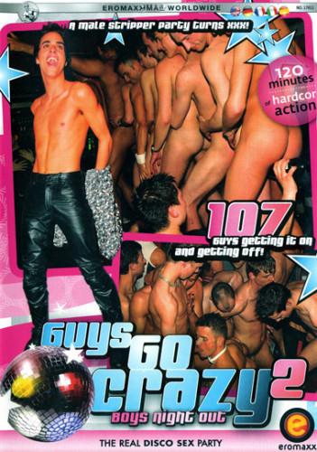 Guys Go Crazy vol.2 Boys Night Out