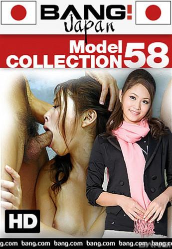 Iori Mizuki (Model Collection 58)