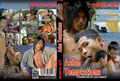 Asian Temptations Part 1