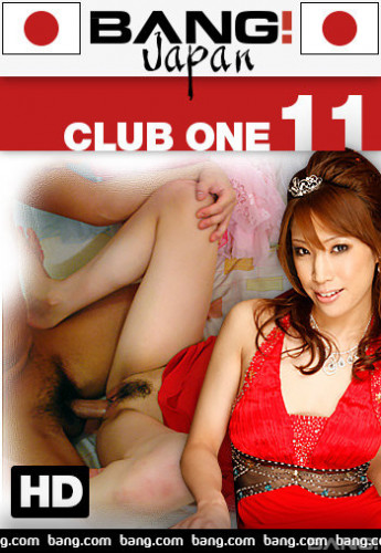 Club One vol.11