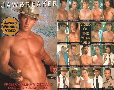 Catalina Video – Jawbreaker (1995)