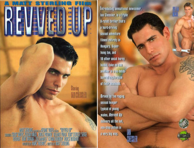 Matt Sterling International – Revved Up (1999)