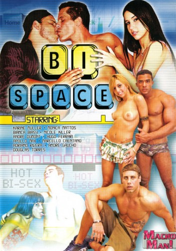 Bi Space - video, sucking each, mirror.